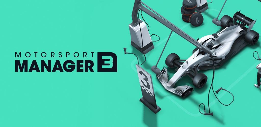 دانلود Motorsport Manager Mobile 3 - بازی موتور اسپورت منیجر موبایل 3 برای اندروید + مود + دیتا