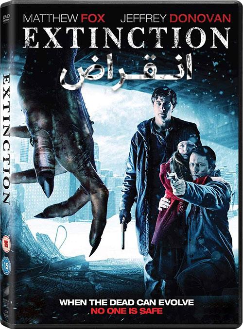 دانلود فیلم انقراض Extinction 2015 با دوبله فارسی