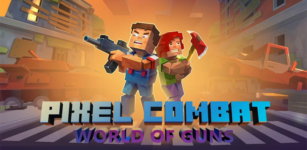 دانلود Pixel Combat: World of Guns - بازی پیکسل کامبت: جهان سلاح ها برای اندروید + مود