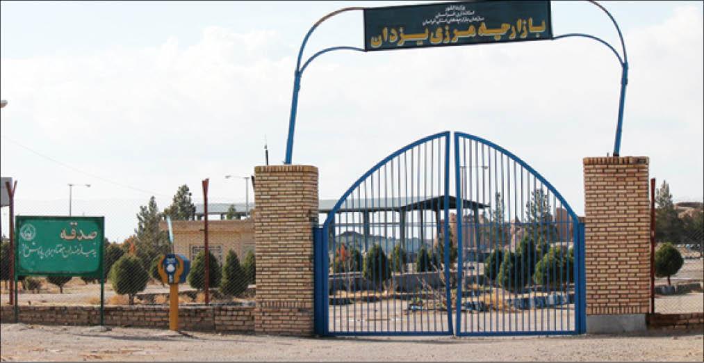 دیدگاه مثبت افغانستان روی معبر مرزی زیرکوه