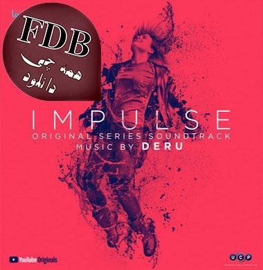 دانلود آلبوم موسیقی فصل اول سریال Impulse اثری از Deru