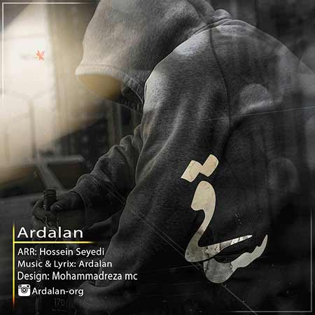 http://rozup.ir/view/2611058/Ardalan-Saghi.jpg