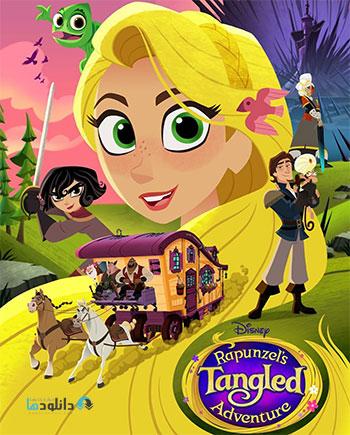 دانلود فصل دوم انیمیشن گیسو کمند Rapunzel's Tangled Adventure S02 2018
