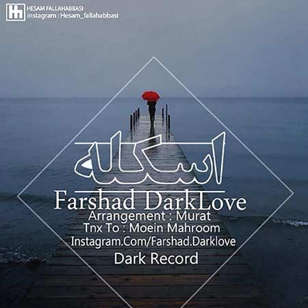 http://rozup.ir/view/2612050/Farshad-Dark-Love-Eskeleh-128.jpg