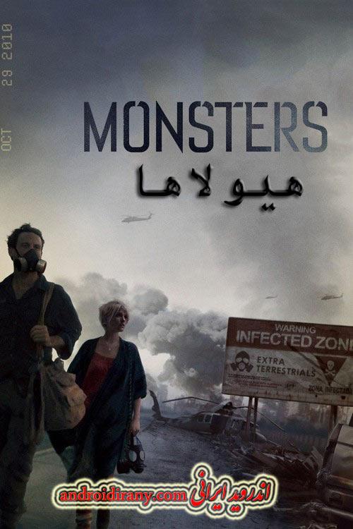 دانلود دوبله فارسی فیلم هیولاها Monsters 2010