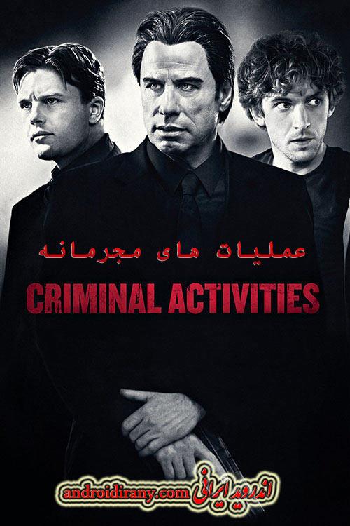 دانلود دوبله فارسی فیلم عملیات های مجرمانه Criminal Activities 2015