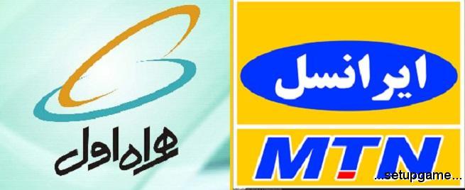 تعرفههای ویژه ارتباطی همراه اول و ایرانسل برای حجاج اعلام شد