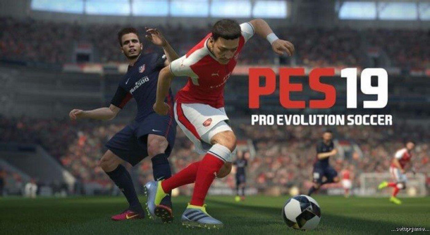 سیستم مورد نیاز بازی PES 2019 اعلام شد