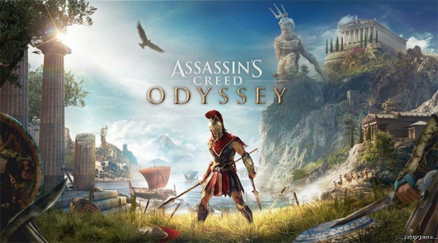 اطلاعات جدید در مورد مکان بازی Assassin's Creed Odyssey اعلام شد