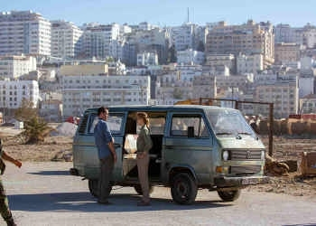 فیلم بیروت Beirut 2018