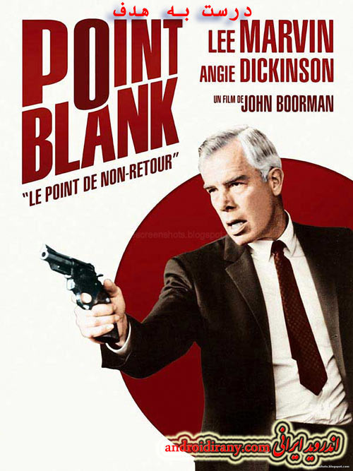 دانلود دوبله فارسی فیلم درست به هدف Point Blank 1967