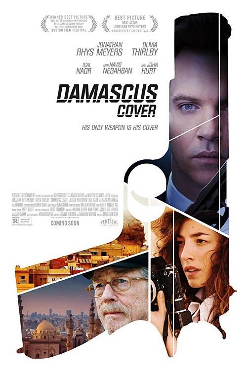 دانلود فیلم Damascus Cover 2017 با زیرنویس فارسی
