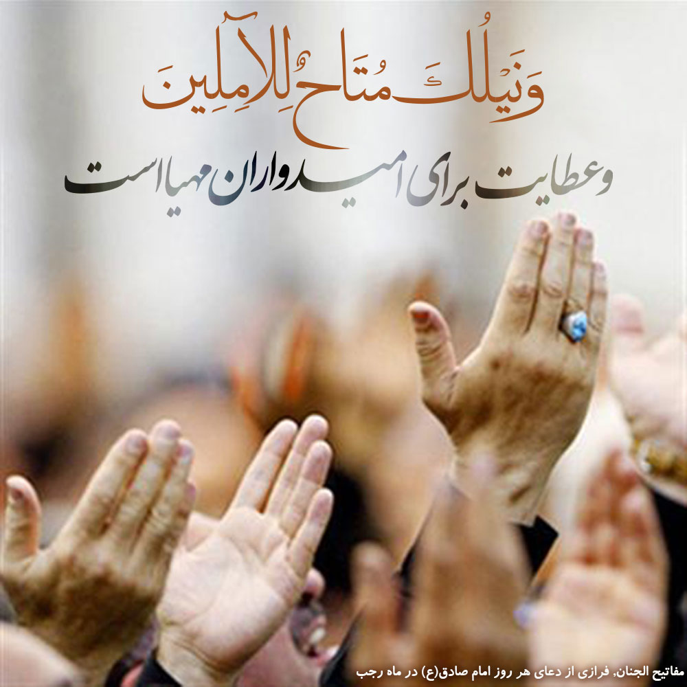 معرفی بهترین دعانویس ایران