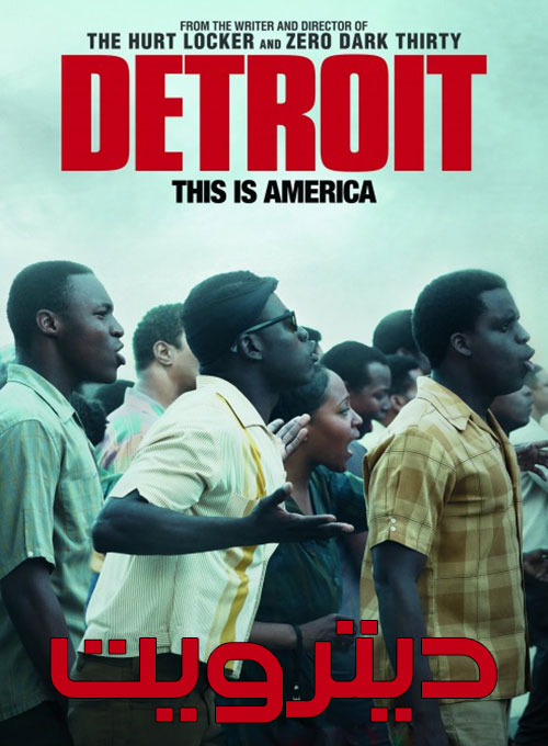 دانلود فیلم دیترویت Detroit 2017 با دوبله فارسی