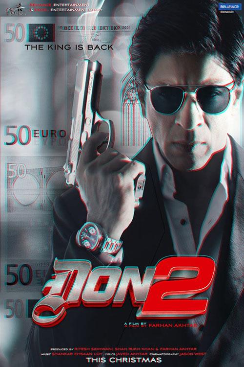 دانلود فیلم دان 2 با دوبله فارسی