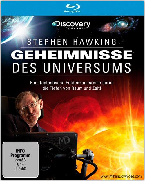 دانلود مجموعه ی مستند جهان هستی با استفان هاوکینگ Stephen Hawkings Universe
