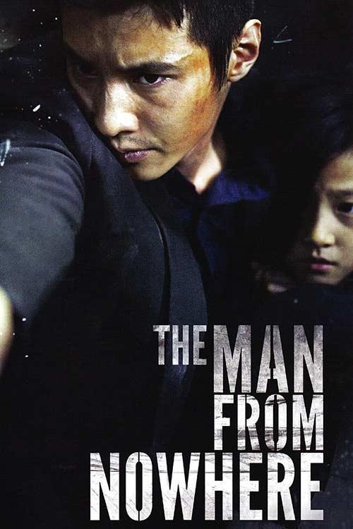 دانلود فیلم The Man From Nowhere 2010 با زیرنویس فارسی