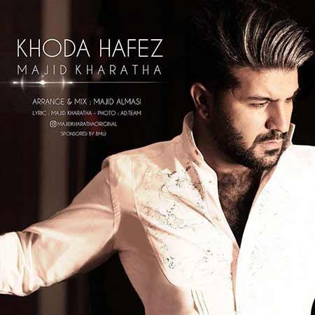 http://rozup.ir/view/2613763/Majid-Kharatha-%E2%80%93-Khodahafez-1.jpg