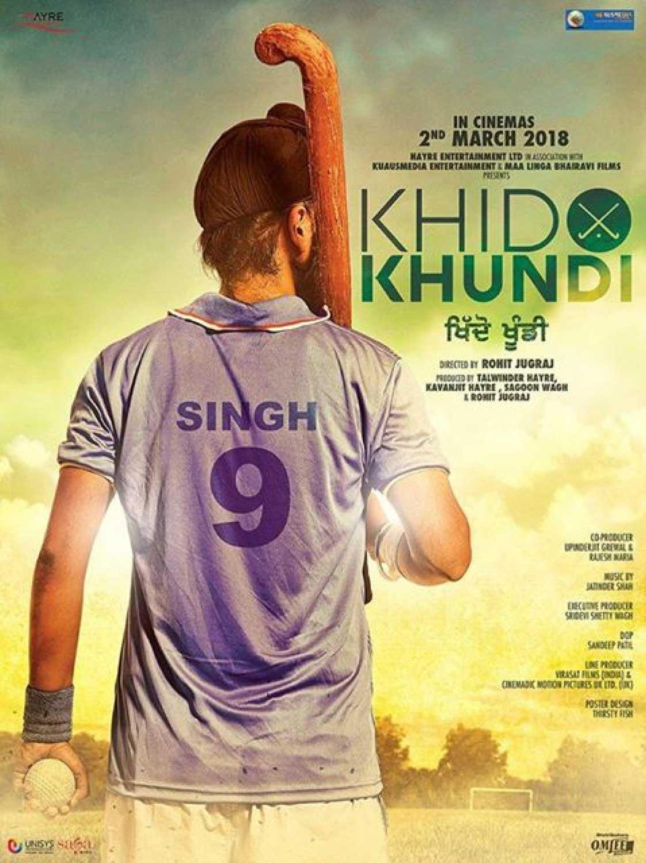 Khido%20Khundi%202018.1 دانلود فیلم Khido Khundi 2018