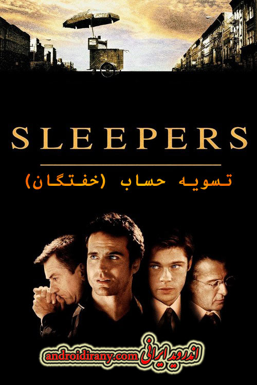 دانلود دوبله فارسی فیلم تسویه حساب Sleepers 1996