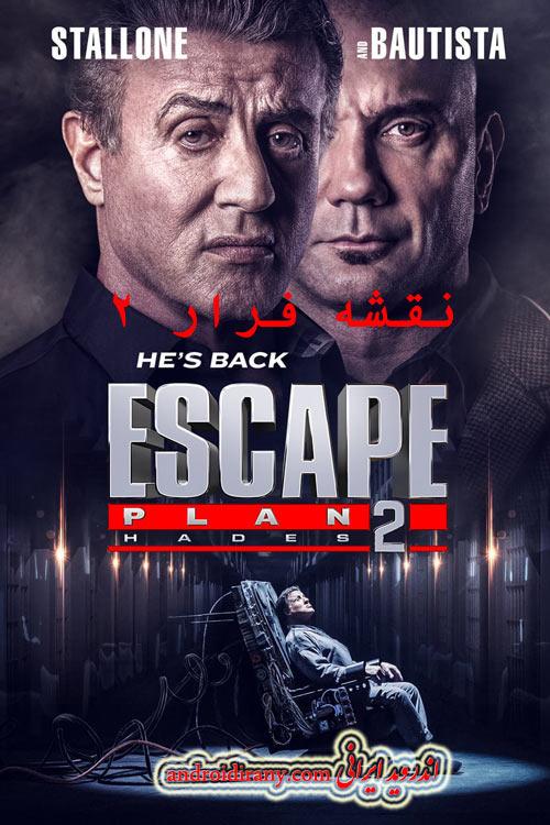 دانلود دوبله فارسی فیلم نقشه فرار 2 Escape Plan 2 Hades 2018