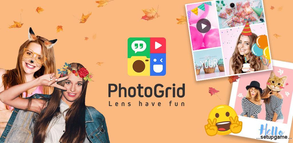دانلود Photo Grid - Collage Maker 6.71 - برنامه کلاژ میکر فوق العاده تصاویر اندروید !