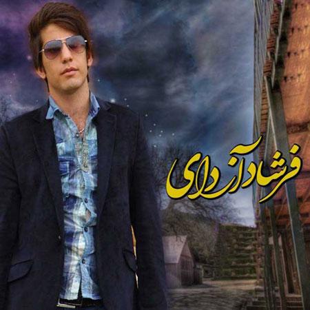 http://rozup.ir/view/2615382/Farshad-Azadi---Nachoo.jpg