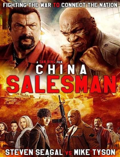 دانلود فیلم China Salesman 2017 با لینک مستقیم