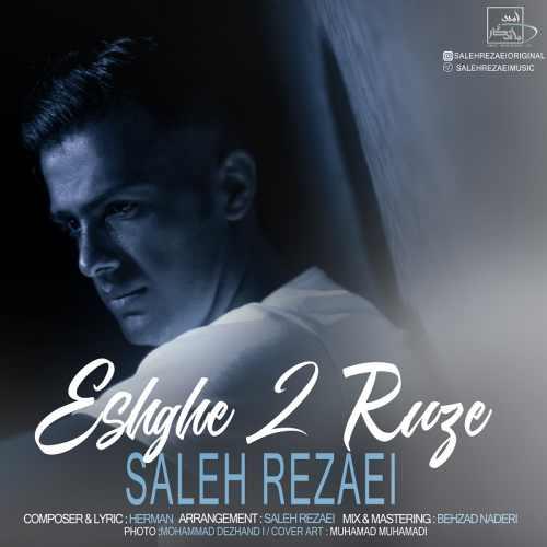 http://rozup.ir/view/2615615/Saleh-Rezaei-Eshghe-Do-Rooze.jpg