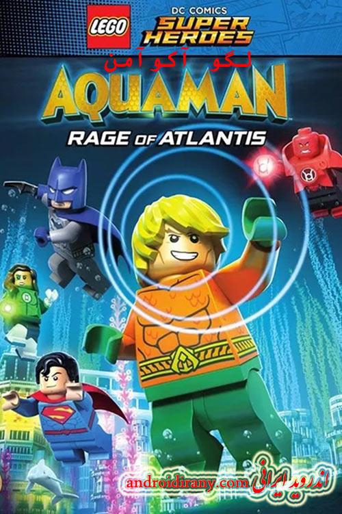 دانلود دوبله فارسی انیمیشن لگو آکوآمن LEGO DC Comics Super Heroes Aquaman 2018