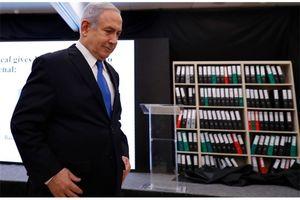 ادعاهای دلسوزانه نتانیاهو برای ایرانی ها !
