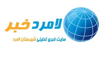 قهرمانی نماینده لامرد در مسابقات ووشو بانوان فارس