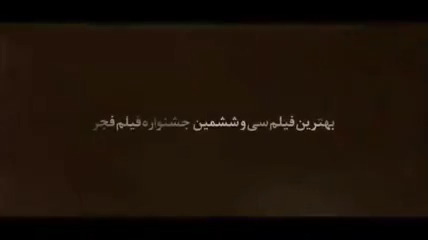 تماشای آنلاین فیلم تنگه ابوقریب