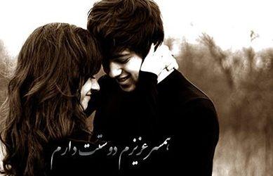 متن عاشقانه برای همسر عزیزم جملات فوق العاده عاشقانه 97