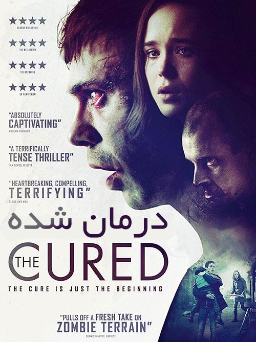 دانلود فیلم The Cured 2017 با دوبله فارسی