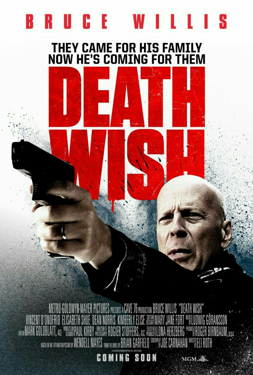 فیلم ارزوی مرگ