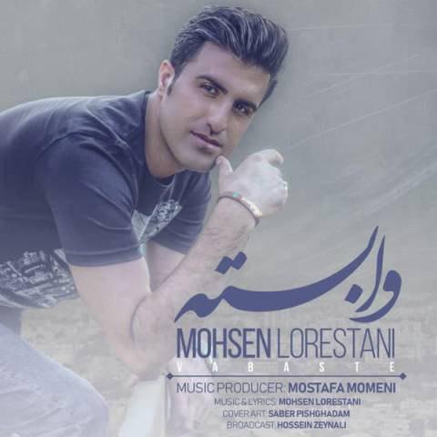 http://rozup.ir/view/2619536/Mohsen-Lorestani-Vabaste.jpg