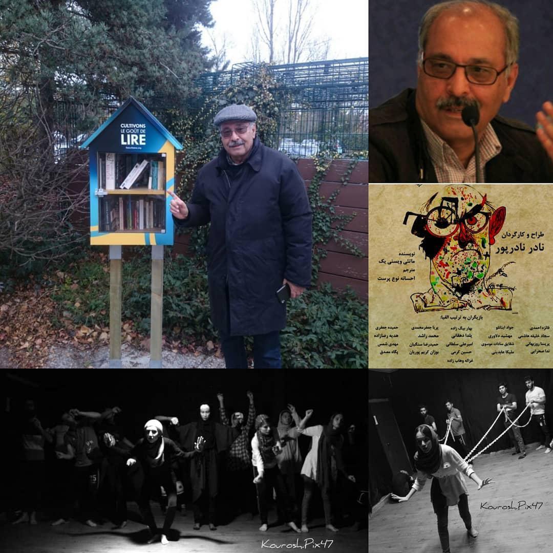 دکتر محمد رضا خاکی زنگ افتتاح نمایش «آشغال مرد» را به صدا در می آورد