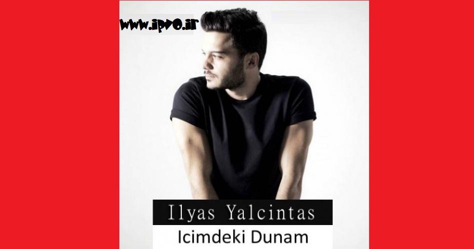 دانلود آهنگ جدید Elias Yalchintsh به نام Ichimdaki Dawman