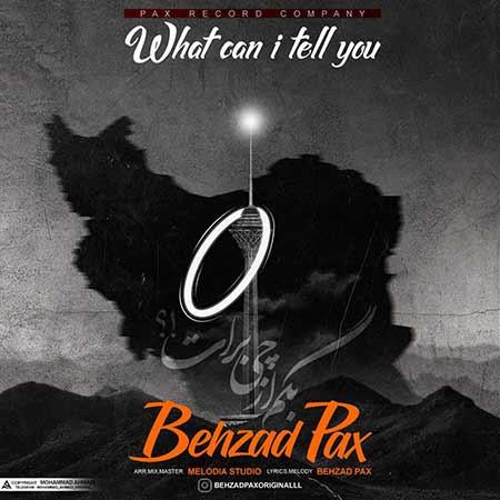 http://rozup.ir/view/2620368/Behzad-Pax-%E2%80%93-Begam-Az-Chi-Barat.jpg