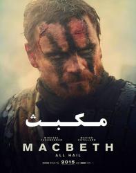 دانلود فیلم خارجی مکبث دوبله فارسی