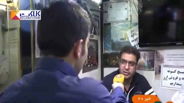 کاهش محسوس قیمت سکه و ارز در بازار تهران