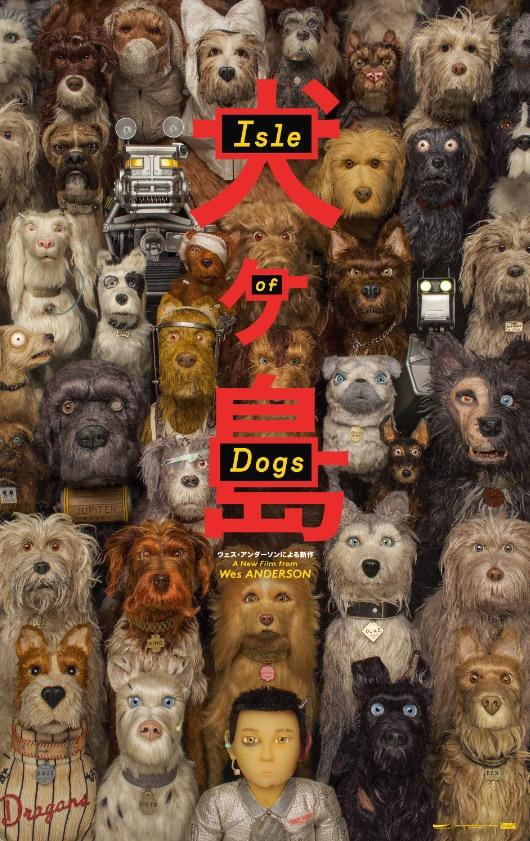 انیمیشن Isle of Dogs 2018 دوبله فارسی