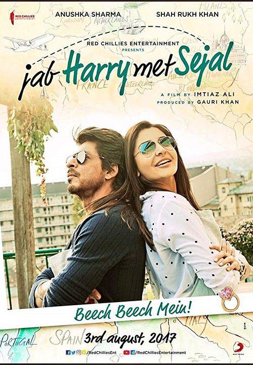 دانلود فیلم وقتی هری سجال را دید Jab Harry Met Sejal 2017