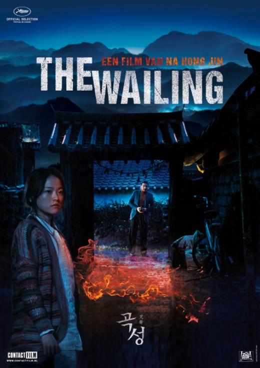 فیلم شیون The Wailing 2016