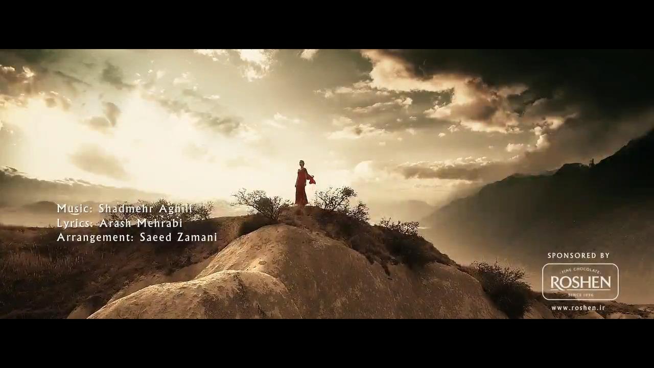 دانلود موزیک ویدیو جدید شادمهر عقیلی به نام نقطه ضعف