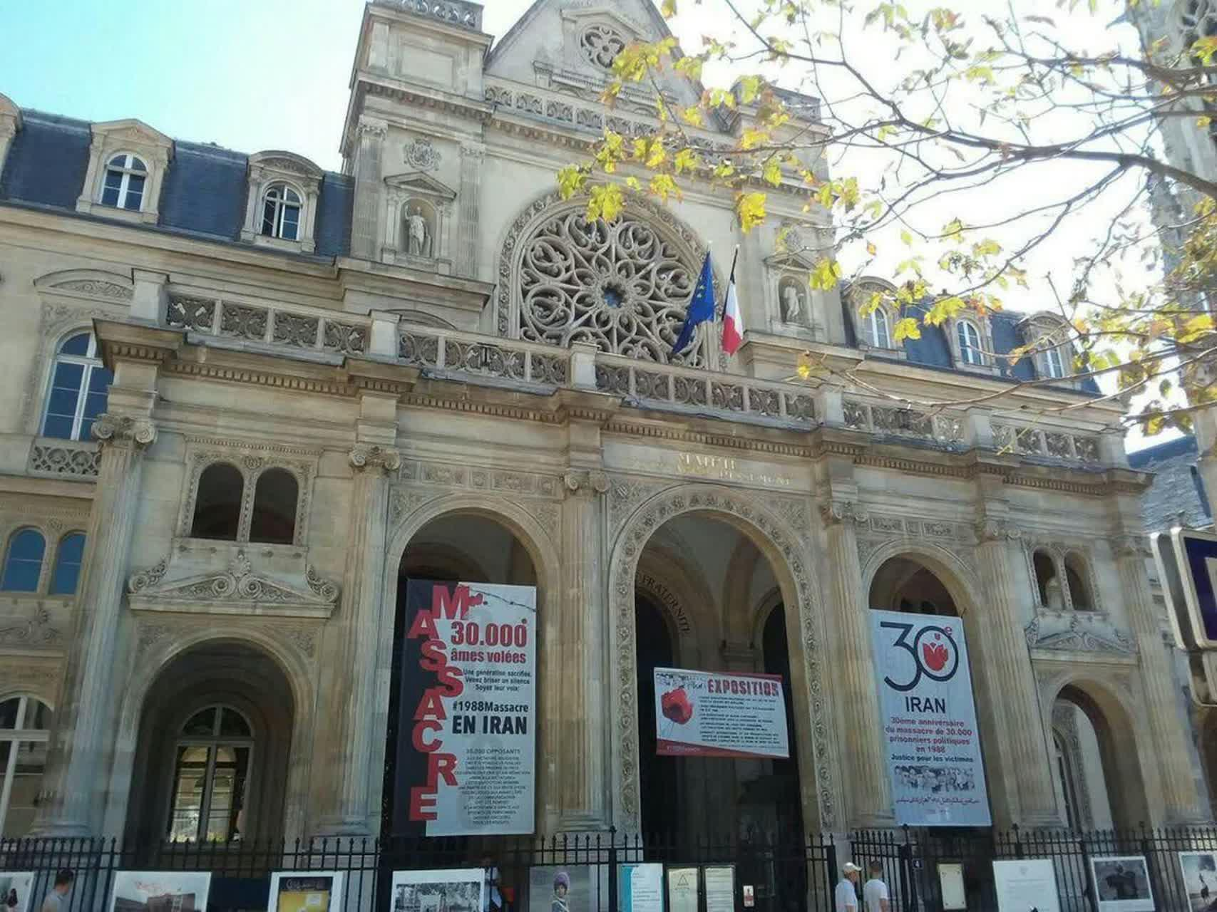 سنگ تمام شهرداری پاریس برای منافقین