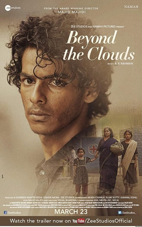 دانلود فیلم Beyond The Clouds 2017 با زیرنویس فارسی