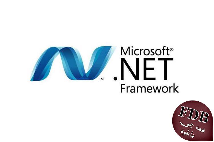 دانلود Microsoft .NET Framework 4.7.2 Final – دات نت فریمورک