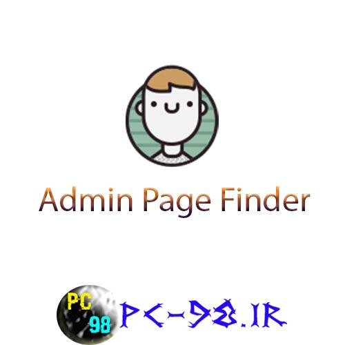 دانلود نرم افزار AdminPageFinder